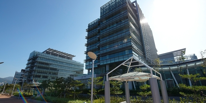 Hong Kong Science Park 01